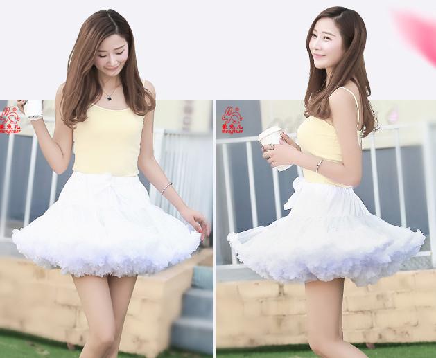 harga Petticoat bouffant tutu white 2 import cosplay pengembang rok/wedding Tokopedia.com