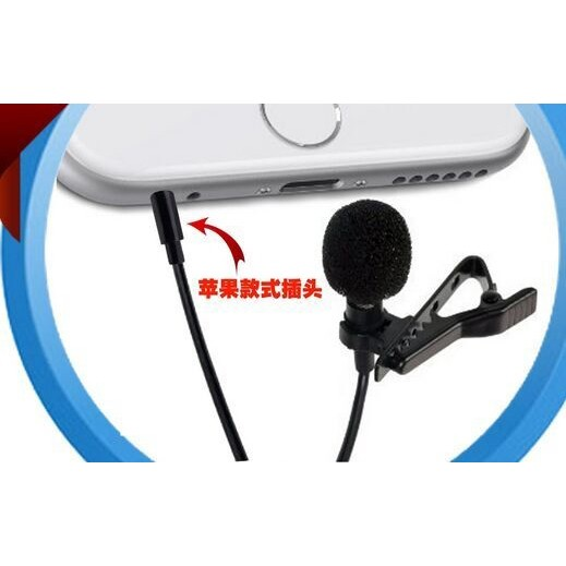 Foto Produk Deluxe 3.5mm Microphone with Clip for Smartphone / Laptop / Tablet PC dari Sukses Mapan Store