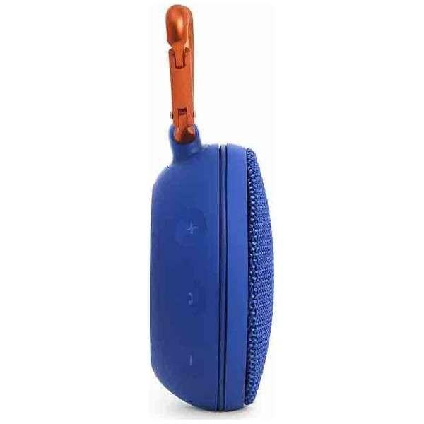 Foto Produk JBL CLIP 2 Bluetooth Speaker (Blue) - GARANSI RESMI 1 TAHUN dari Floren Cell