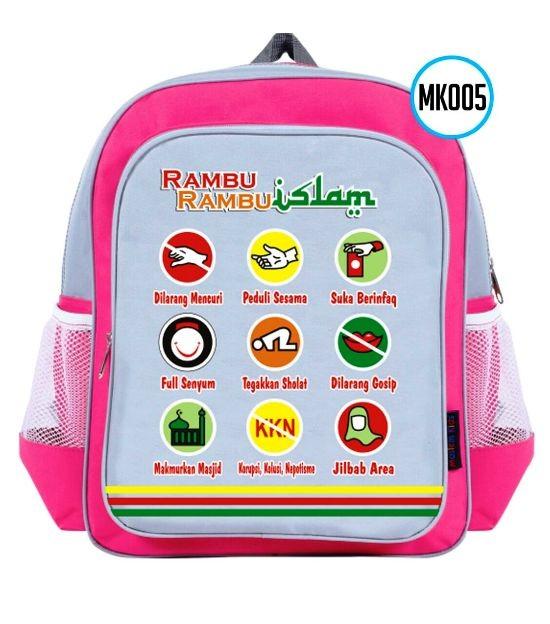 Moslem Kids Wearhouse Source · Untuk Sd Merah Abu Abu Tas Sekolah Ransel Anak TK SD