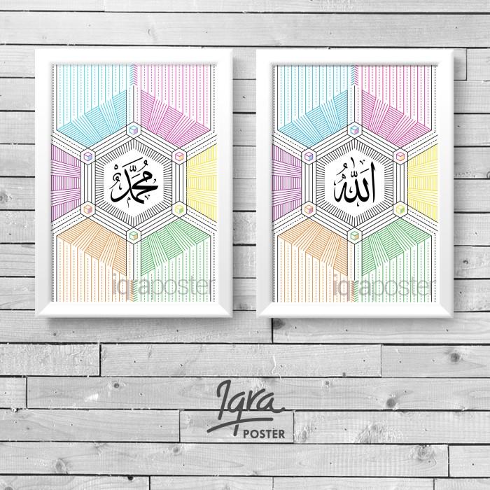Jual Poster Bingkai Kaligrafi Modern Allah Muhammad 10 Hiasan Dinding Kab Bandung Iqra Poster Tokopedia