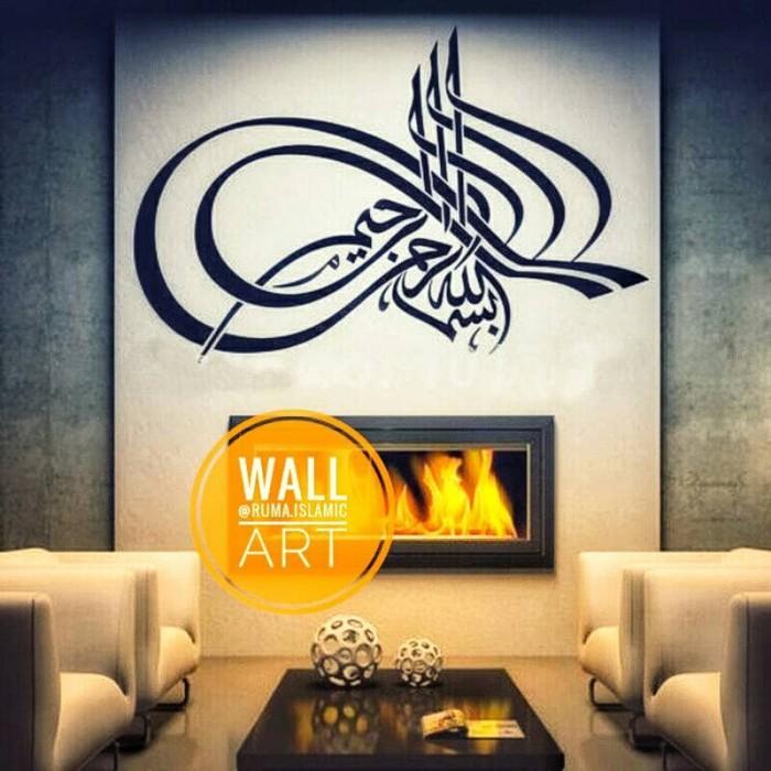 Jual Kaligrafi Dinding Islami Ucapan Bismillah Dekorasi Rumah Kab Bogor Ruma Islamic Art Tokopedia
