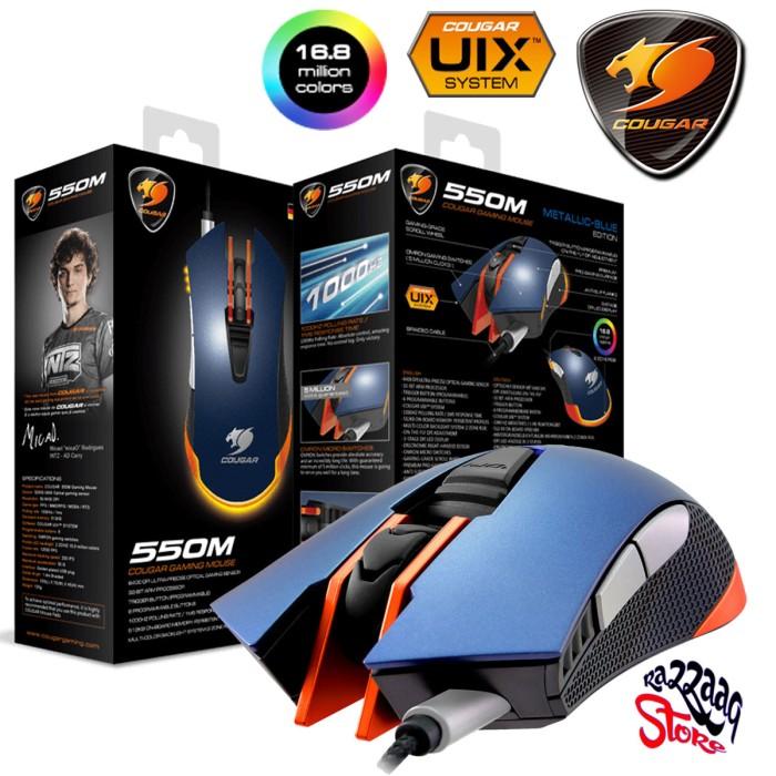 Foto Produk Cougar 550M Blue Optical Gaming Mouse 6400 DPI dari RazzaaqStore