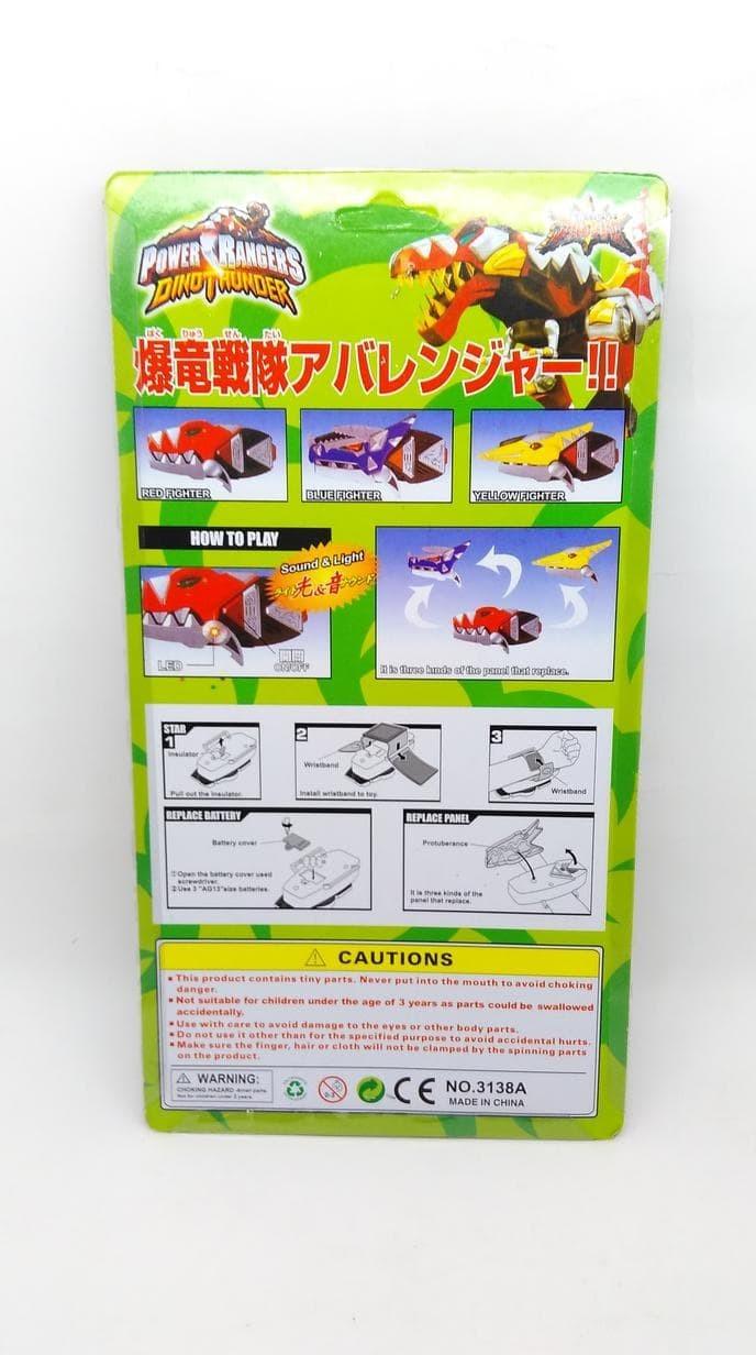 Jual Power Rangers Dino Thunder Changer Mainan Jam Power Ranger Jakarta Selatan Alone Pick