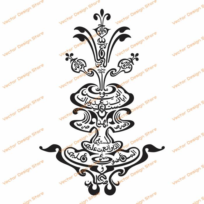 Jual Surat Al Fatihah Vektor Kaligrafi Bentuk Lampu Kuno K002 Kota Tasikmalaya Vector Design Store Tokopedia