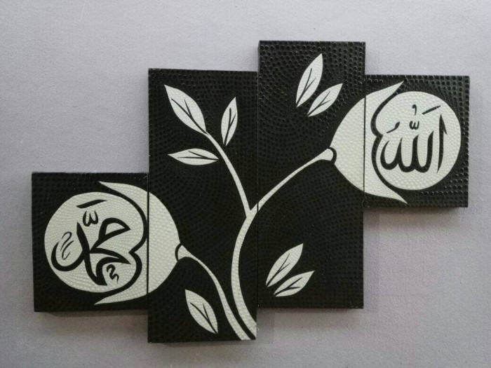 Kaligrafi Simple Gambar Islami