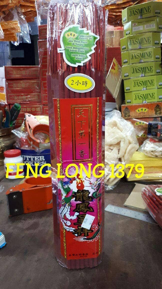 harga Hio dupa stik alami 2 jam scr sakura naga hong Tokopedia.com