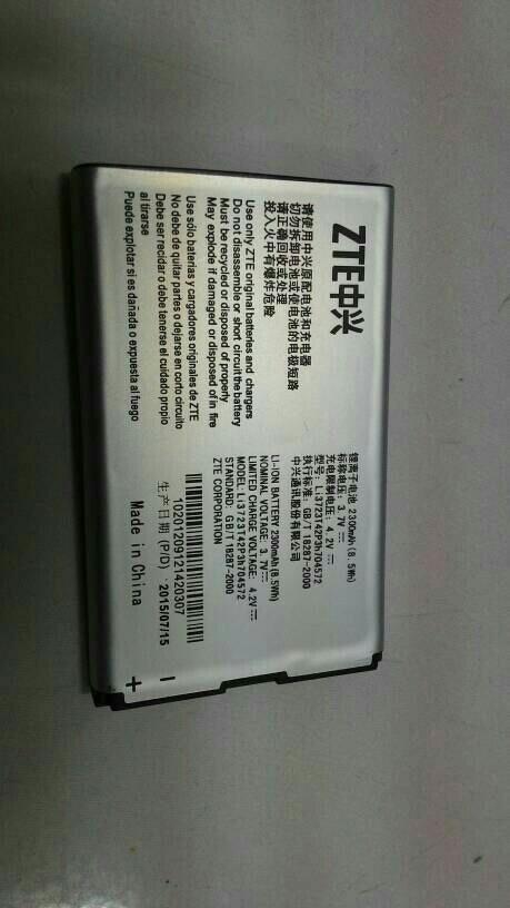 harga Baterai / batere / batre / battery modem  bolt zte mf90/mf91 ( oem ) Tokopedia.com