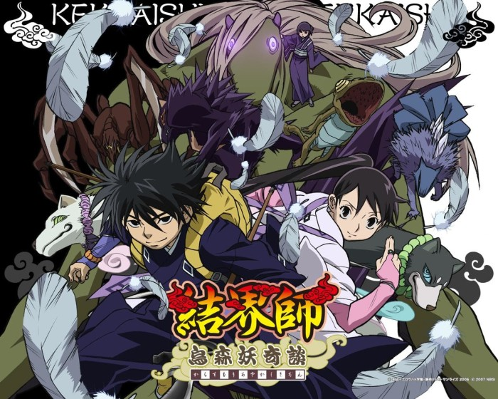 harga Kaset dvd film anime kekkaishi complete Tokopedia.com