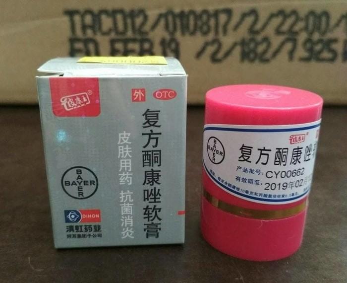 harga Salep kulit hl/kl pi kangwang - obat gatal/kulit/eksim-china /original Tokopedia.com