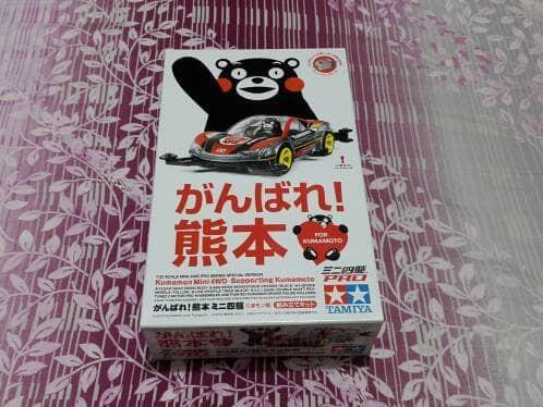 harga Tamiya mini 4wd kumamon raikiri supporting kumamoto # 95281 Tokopedia.com
