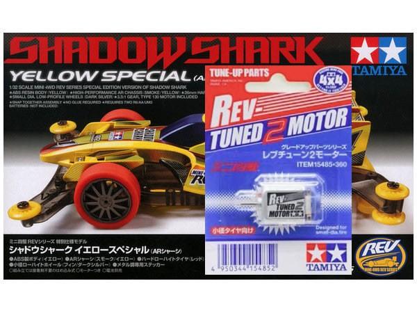 harga Promo tamiya shadow shark yellow special & dinamo rev tuned 2 motor Tokopedia.com