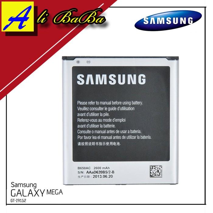 harga Baterai handphone samsung galaxy mega 5.8 i9152 i9150 batre hp battery Tokopedia.com