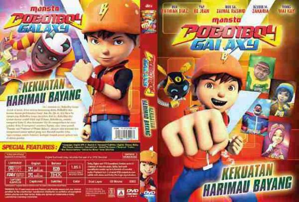 Jual Boboiboy Galaxy Jakarta Timur Djuragan Kaset Tokopedia