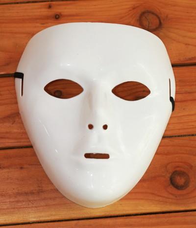 harga Topeng / mask  jabbawockeez putih doff Tokopedia.com