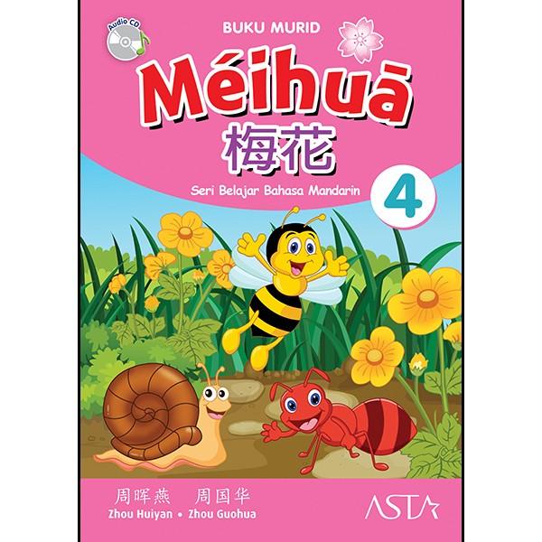 harga Meihua seri belajar mandarin 4-buku murid+acd Tokopedia.com