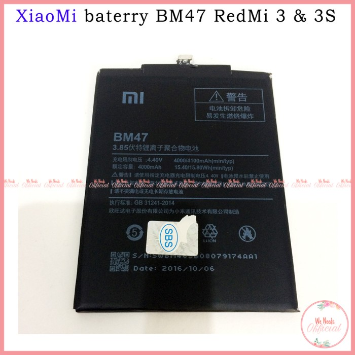 Kelebihan Kekurangan Baterai/Battery Double Power Double Ic Rakkipanda Nokia N73 / N93 / Nokia