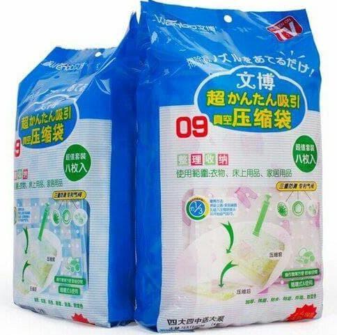 Foto Produk Promo Vakum/ Vacuum Storage Bag Isi 8 + Free Pompa dari Rasya-collection