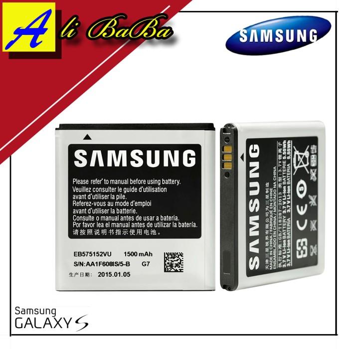 harga Baterai handphone samsung galaxy s s1 i9000 batre hp battery samsung Tokopedia.com