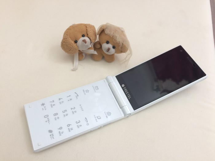 harga Samsung galaxy folder versi jepang freetel musashi hp flip android Tokopedia.com