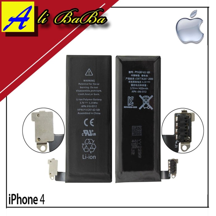 harga Baterai handphone iphone 4 4g batre hp battery apple 4 4g original