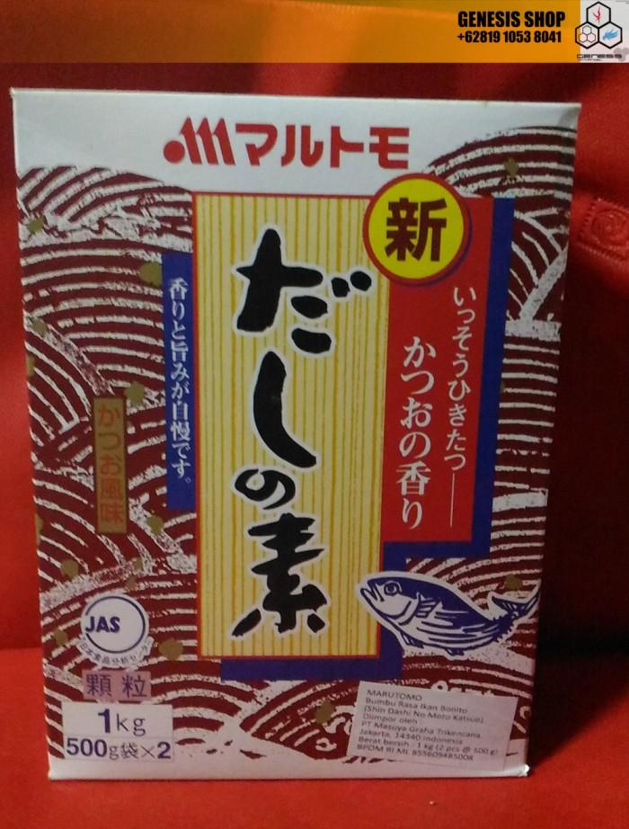 harga Marumoto hondashi | dashi no moto | bumbu rasa ikan bonito 1kg Tokopedia.com
