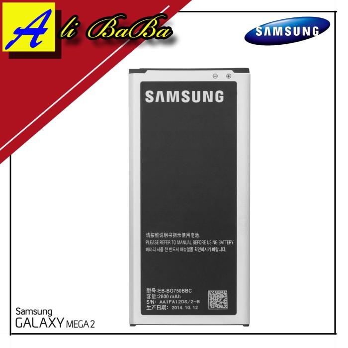 harga Baterai handphone samsung galaxy mega 2 g750 batre hp battery samsung Tokopedia.com