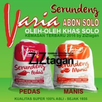 harga Serundeng varia abon solo srundeng kelapa rasa pedas & manis khas asli Tokopedia.com