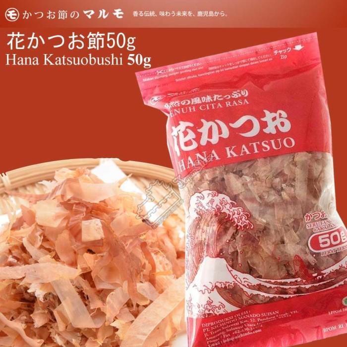 harga Marumo hana katsuobushi 50 gram | bonito flake | ikan cakalang serut Tokopedia.com