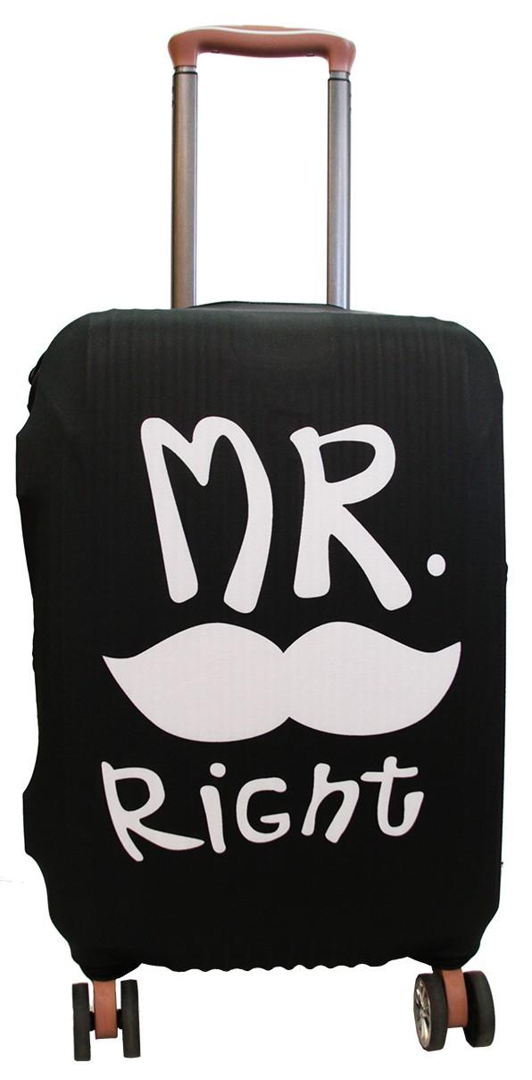Jual Cover Baggage Mr Right Atria S (19-21) Harga Promo Terbaru