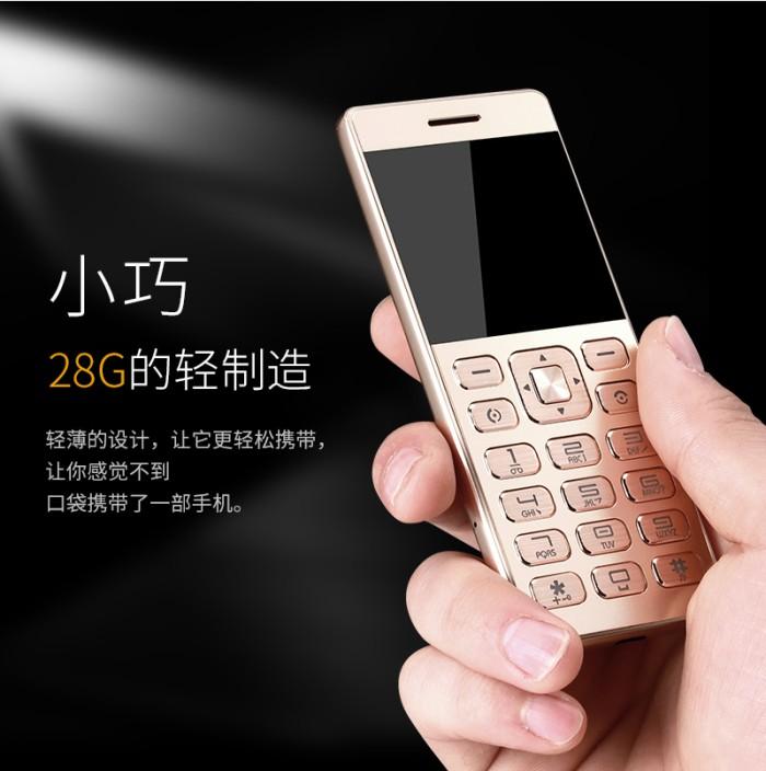 harga Mini card phone handphone kecil seukuran kartu atm/kredit bluetooth Tokopedia.com