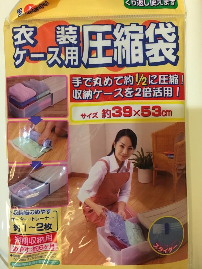 harga Hand roll hand press vacuum bag penyimpan pakaian plastik vakum small Tokopedia.com