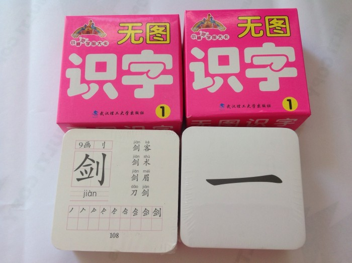 harga Flash card basi c mandarin  tanpa gmbr Tokopedia.com
