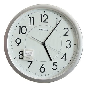 Jual Seiko Wall Clock QXA629 Lumibrite Dial - Jam Dinding QXA629 B G ... f3b40f05c5
