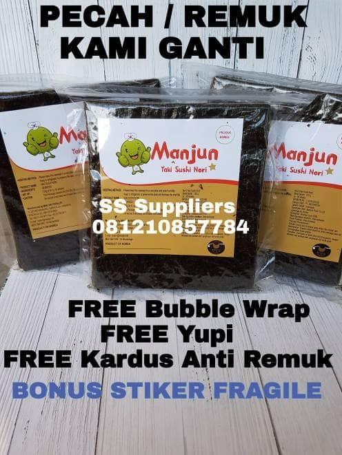 Foto Produk Manjun Yaki Sushi Nori Rumput Laut Seaweed 50 Sheet, Best Seller! dari SS Suppliers F&B Jakarta