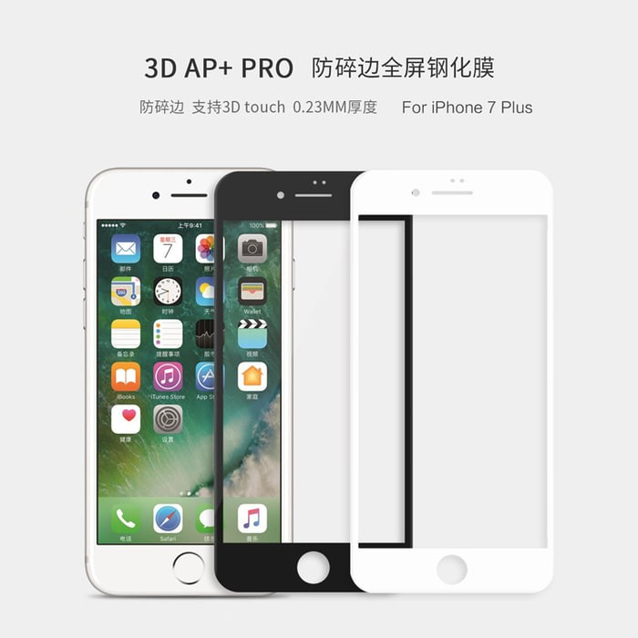 Nillkin Tempered Glass (3D AP+ PRO - Apple Iphone 8 Plus / 7 Plus