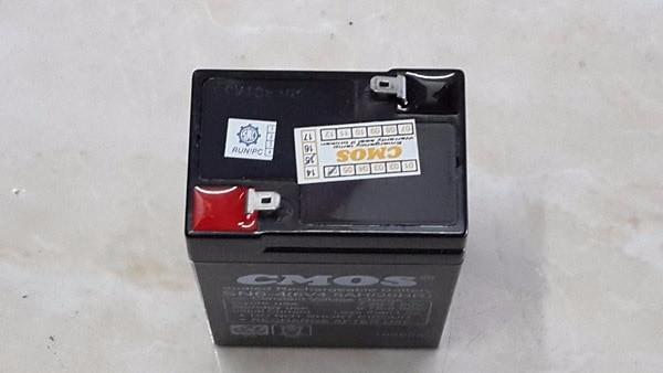 Info Battery 5 Volt Hargano.com