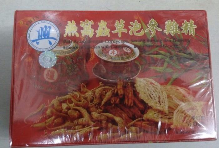 harga Shin brand ~ essence of chicken-with cordyceps sari pati ayam Tokopedia.com