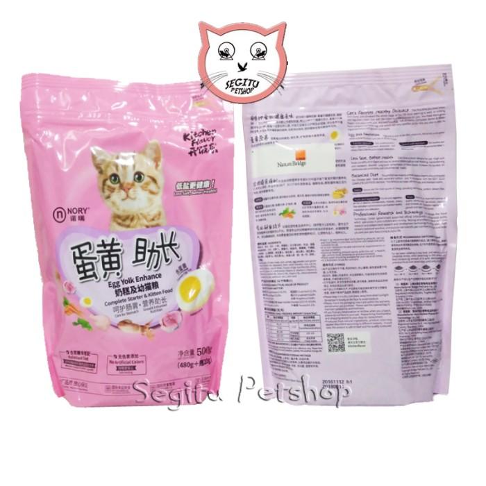 Makanan Kucing Nory Kitchen Flavor Cat Food Kitten