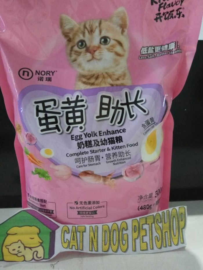 Nory Kitchen Flavor Kitten 500gr /Makanan Kucing /Dry Cat Food
