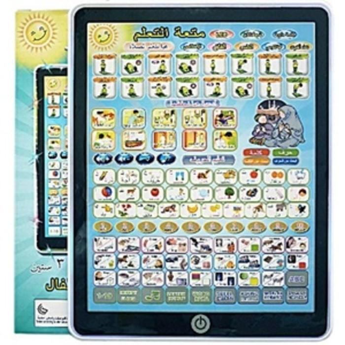 harga Mainan anak play pad muslim led 3 bahasa murah kgpp80 Tokopedia.com