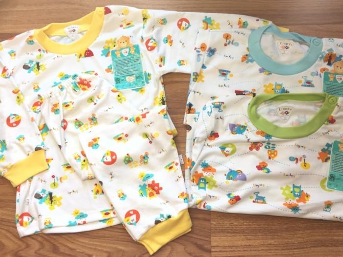 LIBBY Setelan Panjang S,M,L kecil (6-18 bulan) Pakaian