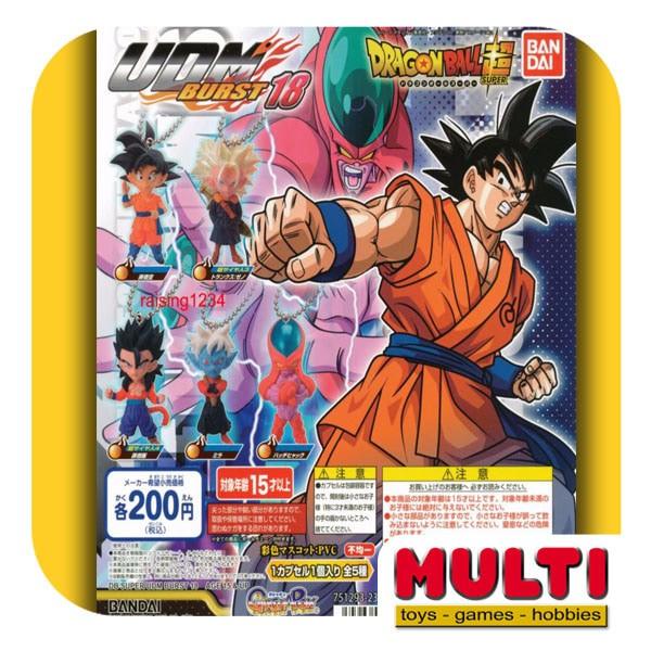harga Gashapon  Dragon Ball Super Udm Burst18 03101(2) Tokopedia.com