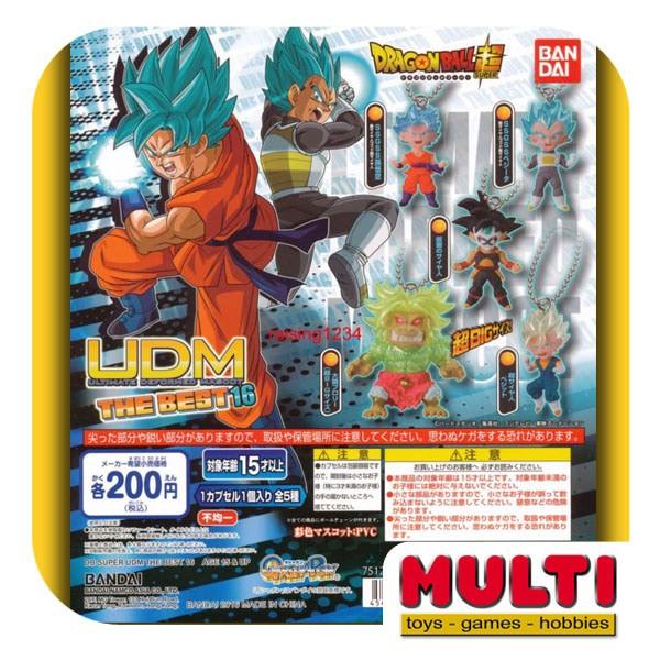 harga Gashapon  Dragon Ball Super Udm The Best16 10925(2) Tokopedia.com