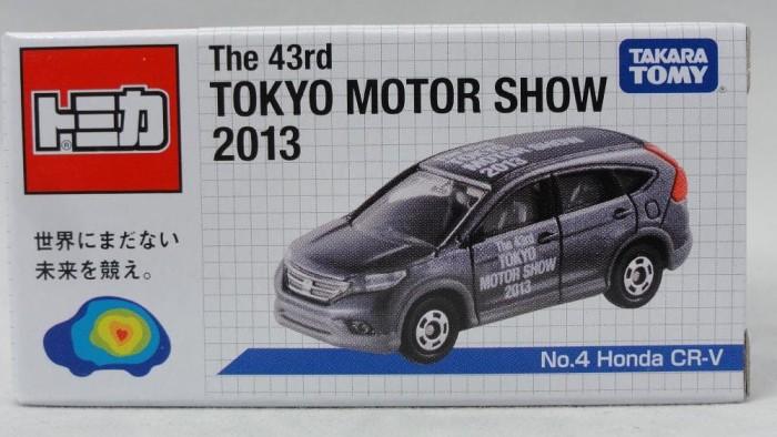 harga Tomica honda new cr v tokyo motor show 2013 Tokopedia.com