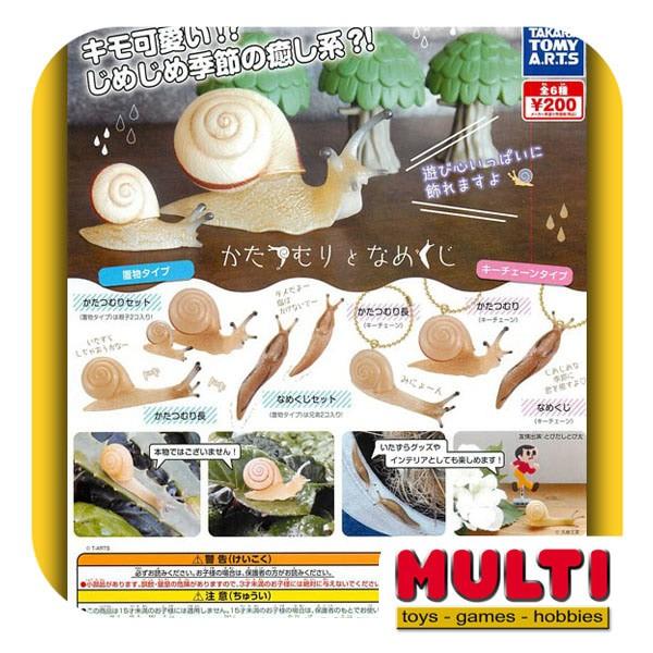 harga T-arts Gacha Snail & Slug 83632(2) Tokopedia.com