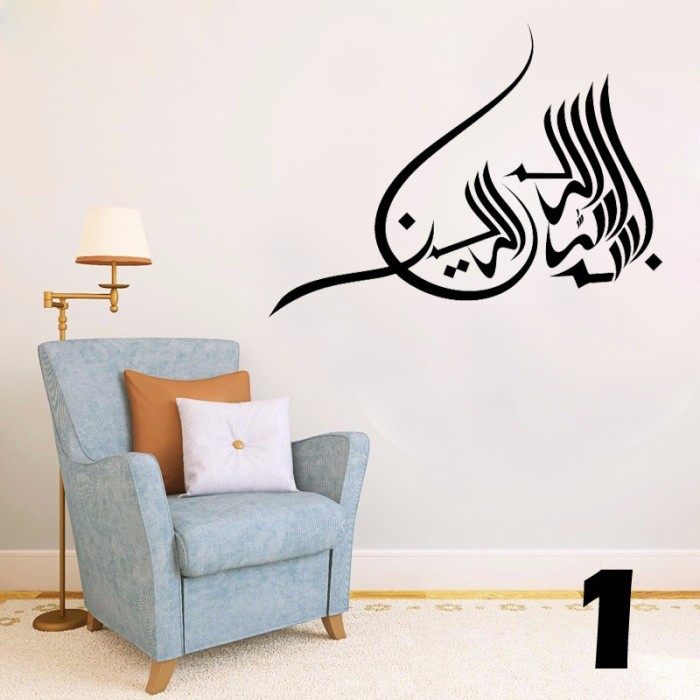 600 Wallpaper Dinding Kaligrafi