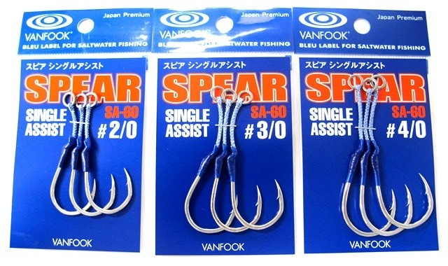 harga Vanfook spear single assist hook sa-60 Tokopedia.com