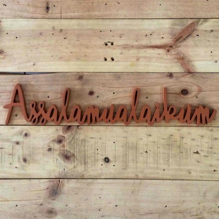 Hiasan dinding kaligrafi kayu assalamualaikum (font hide)
