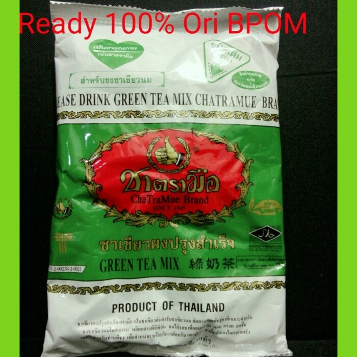 Thai Green Tea 200gr CHATRAMUE Number One Brand Teh Hijau Thailand